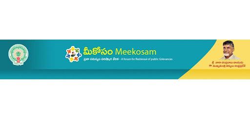 Meekosam App - Apps on Google Play