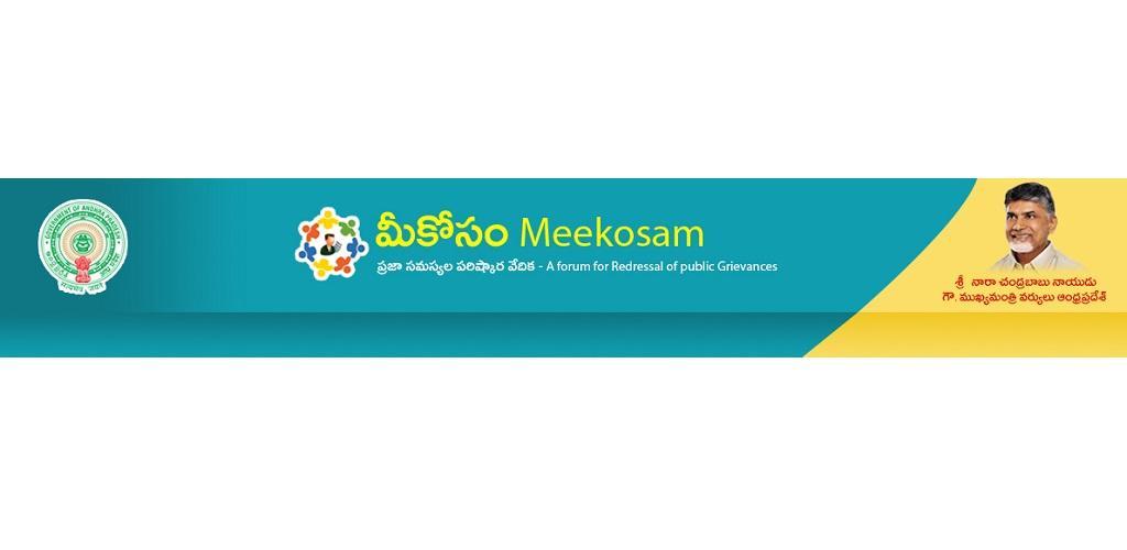 Meekosam App 2 0 0 Apk Download - raminfo meekosam APK free