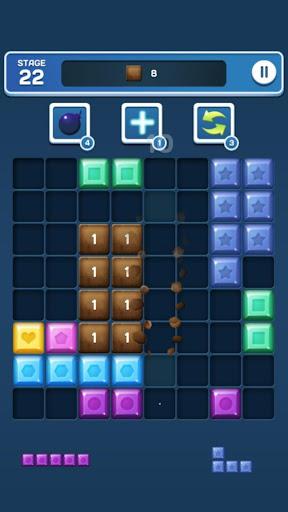 Block Breaker King 1.2.2 screenshots 2