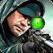 エリートスナイパー3D - Sniper Shot