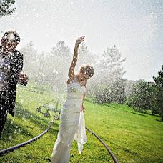 Wedding photographer Dmitriy Kervud (Kerwood). Photo of 23.06.2013