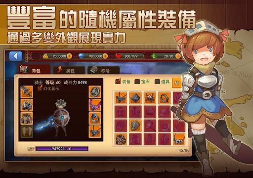 SWAR2(國際版) 玩角色扮演App免費 玩APPs