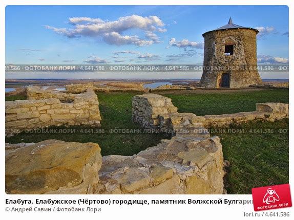 крепость булгар