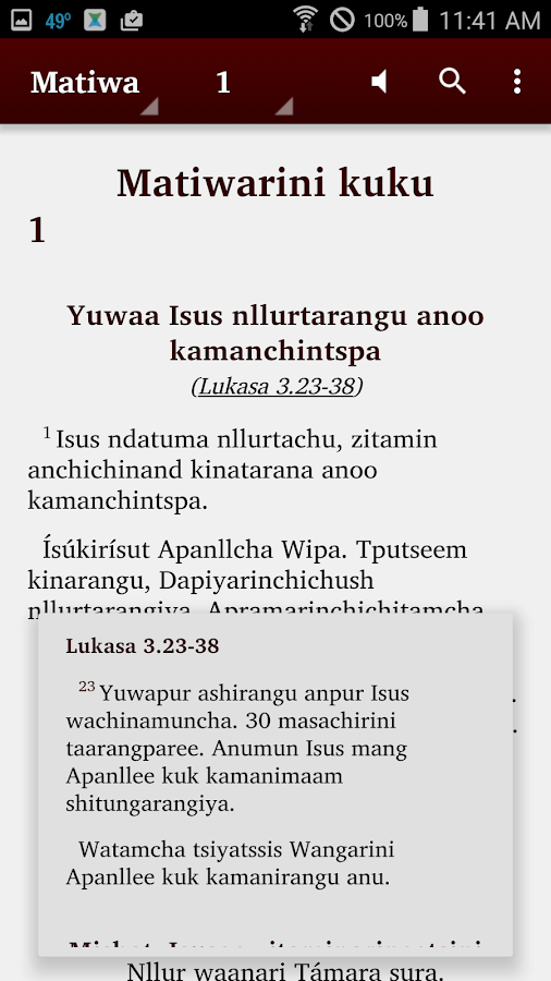Kandozi - Bible- screenshot