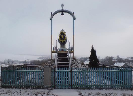 Пам'ятник у селі Гаврилівці Кіцманського району Чернівецької області на місці страти Ісидора Бойчука та Георгія Магалевича
