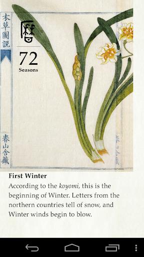 72 Seasons 1.1.2 Windows u7528 1