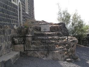 Photo: Escaloles de piedra sobre los cuales estuvo de pie el Señor según dice en un escrito la pelegrina Egeria en el año 380