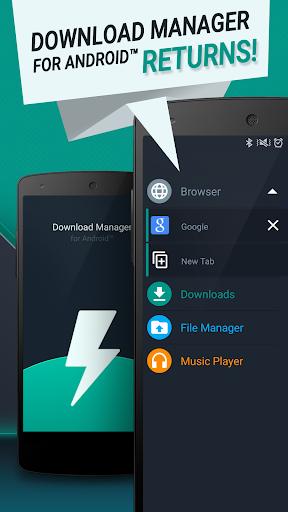 다운로드 for Android