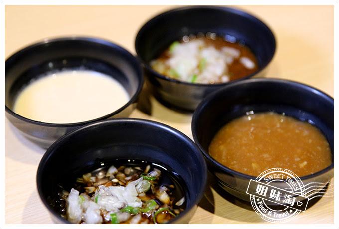 茉荳獨享鍋醬料2