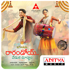 Raarandoi Veduka Choodham (2017) Movie Mp3 Free Download