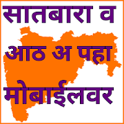 satbara Utara Maharashtra : sat bara 7 / 12