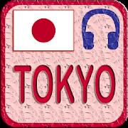 Tokyo Radio Station