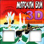 SEA BATTLE 3D USSR Icon
