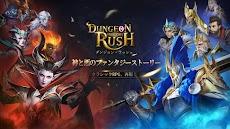 DungeonRush: Rebirth - ダンラRのおすすめ画像1