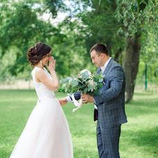 Wedding photographer Katerina Pershina (per4inka). Photo of 04.07.2017
