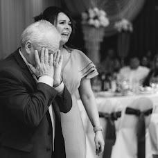 Wedding photographer Lyubov Lyupina (iamlyuba). Photo of 16.01.2018