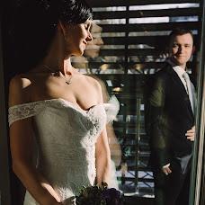 Wedding photographer Artem Kononov (feelthephoto). Photo of 02.03.2018