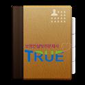 트루 충남지사 icon