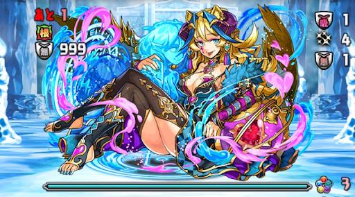 秘才の氷城-5F
