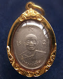 เหรียญหลวงปู่ทิม วัดละหารไร่ รุ่นผูกพัทธสีมา พ.ศ. 2517 พิมพ์ยันต์แตก เลี่ยมทองยกซุ้ม+บัตร G-Pra (1)