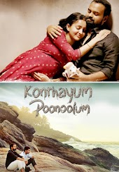 Konthayum Poonoolum