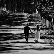Wedding photographer Adrian Fluture (AdrianFluture). Photo of 21.03.2018