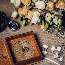 Wedding photographer Marina Guselnikova (Marizi). Photo of 16.12.2016