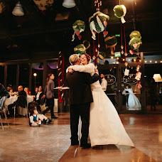 Wedding photographer Eugenia Milani (ninamilani). Photo of 09.12.2016