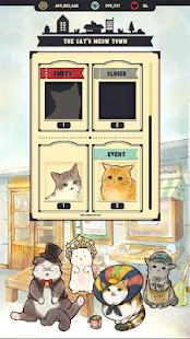 猫の鳴き声の町
