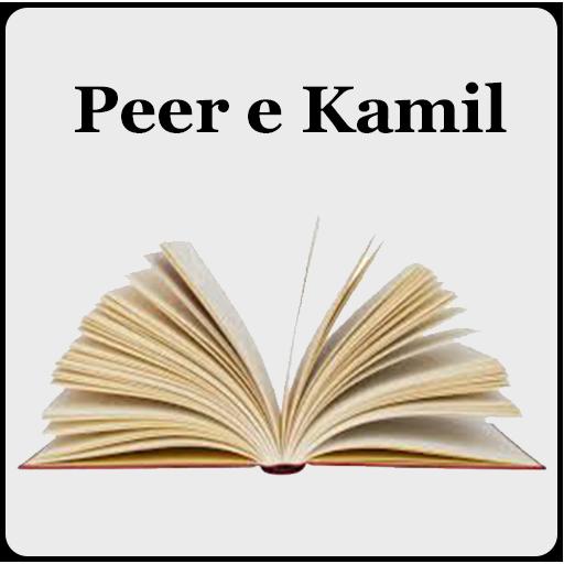 App Insights: Novel - Peer e Kamil in Urdu  | Apptopia