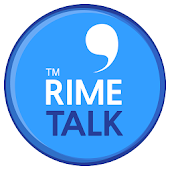 라임톡 RimeTalk B Alpha (Unreleased)