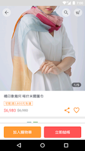 BANNIES' 圍巾專屬品牌 - náhled