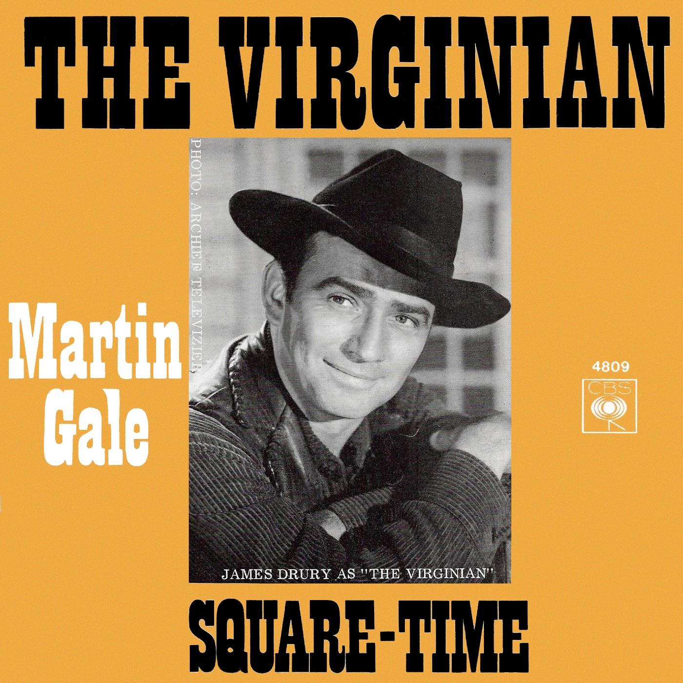 Martin Gale