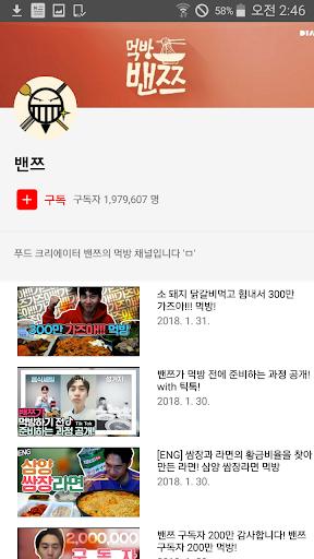TopTube for YouTube 1.7 screenshots 6