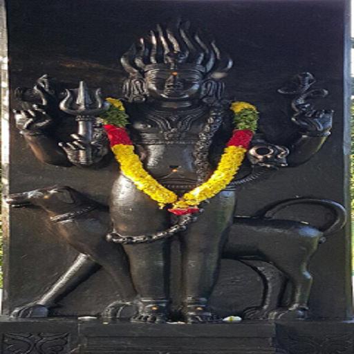 Bairavar in Tamil