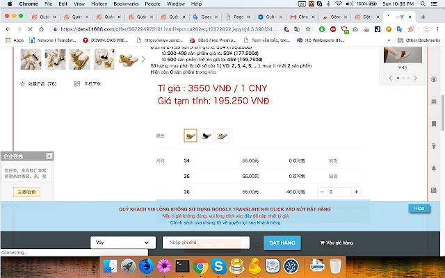 Công cụ đặt hàng - GiaoNhan88.com