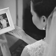 Wedding photographer Evgeniya Tkachenko (Samanta). Photo of 27.03.2016