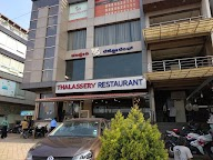 Thalassery Restaurant photo 3