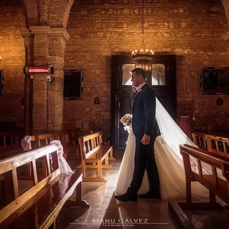 Wedding photographer Manu Galvez (manugalvez). Photo of 12.03.2018