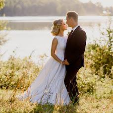 Bröllopsfotograf Vitaliy Kozin (kozinov). Foto av 06.05.2019