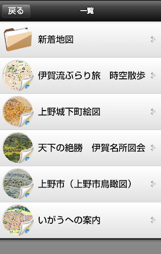 炸金花-新乐棋牌真人有奖比赛:在App Store 上的App