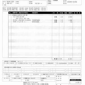 Nボックスカスタム JF3 Custom G・Lターボ Honda SENSINGのカスタム事例画像 かつみんさんの2020年11月29日22:25の投稿