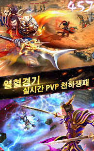 How to hack 극무쌍: 적벽대전 for android free