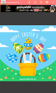 Happy Easter Day 2016 screenshot 4