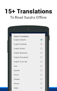 Surah Rahman - náhled