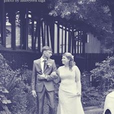 Wedding photographer Olga Zinoveva (olgaphoto1). Photo of 29.07.2015