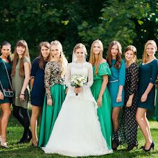 Wedding photographer Natalya Punko (Nafa). Photo of 19.11.2015