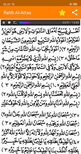 Ratib Al-Attas Lengkap - Terjemah & MP3 screenshot 6