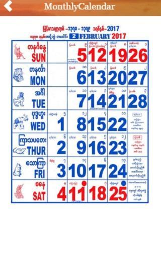 Myanmar Year Calendar : Myanmar calendar android apps on google play