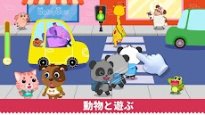 ベビーパンダの子どもの安全のおすすめ画像3